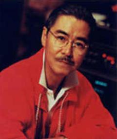 Photo of Katsuo Ono