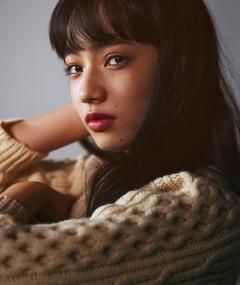 Photo of Nana Komatsu