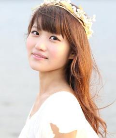 Saori Hayami adlı kişinin fotoğrafı