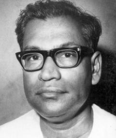 Photo of Narendranath Mitra