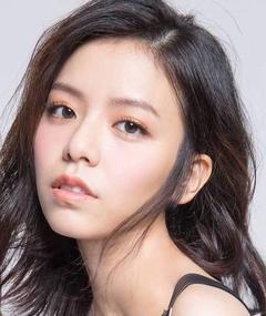Photo of Vivian Sung