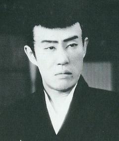 Photo of Kanjûrô Arashi