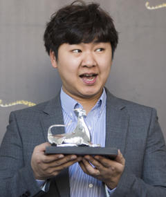 Kim Dae-hwan adlı kişinin fotoğrafı