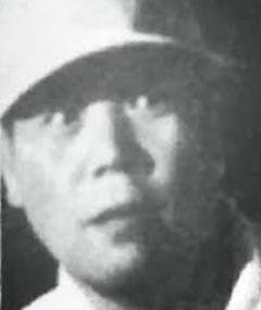Photo of Mitsuo Murayama