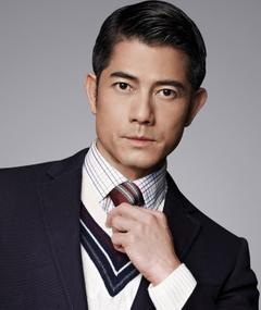 Photo of Aaron Kwok