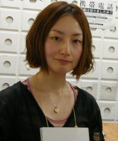 Foto von Sayaka Kuwamura