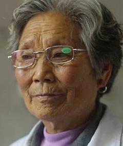 Photo of Daqing Zhao
