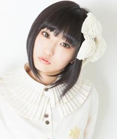 Aoi Yūki adlı kişinin fotoğrafı