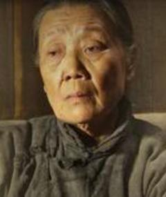 Photo of Jin Shuyuan