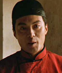Photo of Chu Xiao