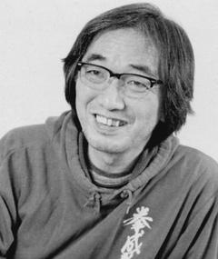 Photo of Yasuichirō Yamamoto