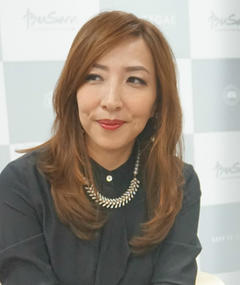 Photo of Frankie Chen