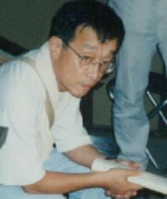 Foto Yûji Makiguchi