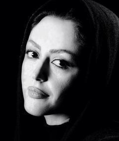 Photo of Shaghayegh Farahani