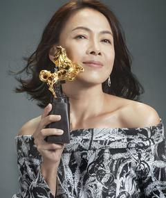 Photo of Samantha Shu-Chin Ko