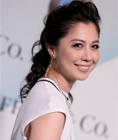 Photo of Ayako Fujitani
