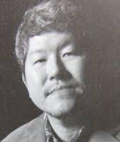 Photo of Shoji Yonemura