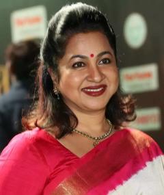 Photo of Radhika Sarathkumar