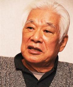 Photo of Goro Kusakabe
