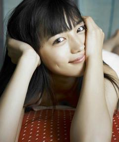 Photo of Haruna Kawaguchi