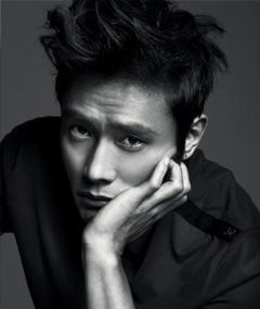 Photo of Lee Byung-hun