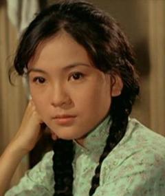 Photo of Maria Yi