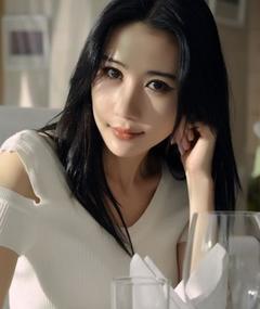 Photo of Li Yufei