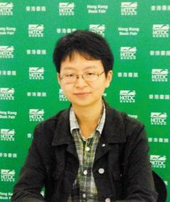 Photo of Hsieh Hai-Meng