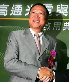 Photo of Gou Tai-Chiang