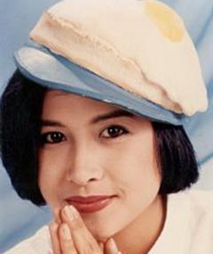 Photo of Maggie Siu
