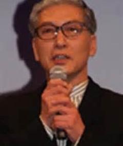 Photo of Shigeo Koshi