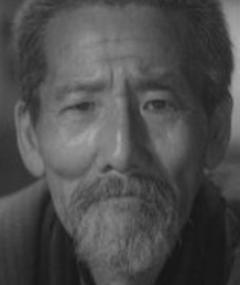 Photo of Kokuten Kôdô