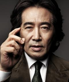 Photo of Baek Yun-shik