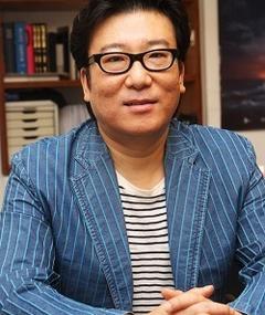 Photo of Yun Je-gyun