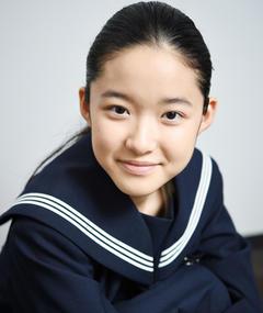 Photo of Ryoko Fujino
