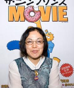 Photo of Sayuri Yamauchi