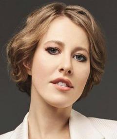 Photo of Kseniya Sobchak