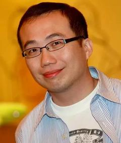 Photo of Brian Tse