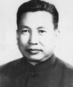 Foto van Pol Pot