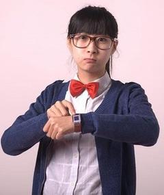 Photo of Bao Jingjing