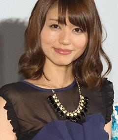 Yukiyo Fujii adlı kişinin fotoğrafı