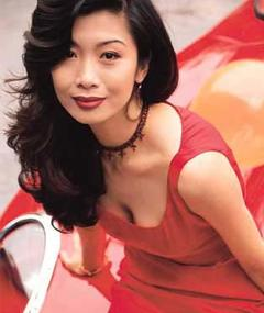 Photo of Carrie Ng