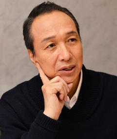 Photo of Fumiyo Kohinata