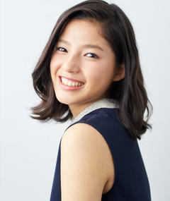 Photo of Anna Ishii