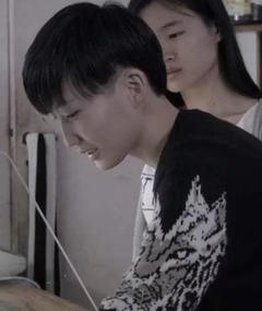 Mian Jiang adlı kişinin fotoğrafı