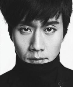Foto di Jung Woo