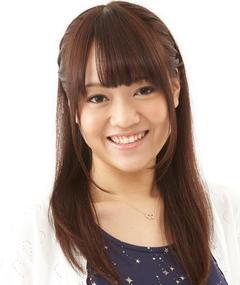 Ayaka Asai adlı kişinin fotoğrafı
