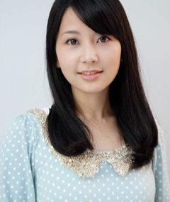 Photo of Risa Taneda