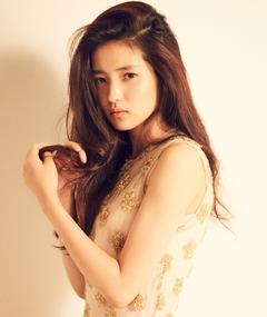Photo of Kim Tae Ri