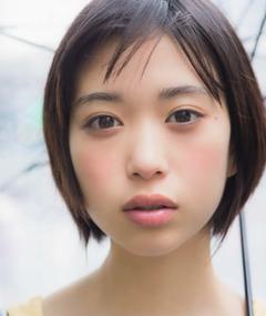 Photo of Aoi Morikawa